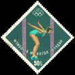 Postage stamp. Olympic games in Tokyo - Stockfoto