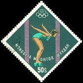 Postzegel. olympische spelen in tokyo — Stockfoto