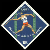 Postage stamp. Olympic games in Tokyo — Stock Photo