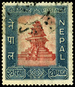 Vintage postage stamp. Post. Nepal — Stock Photo