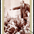 Vintage postage stamp. Century of Lenin — Stock Photo