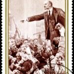 Постер, плакат: Vintage postage stamp Century of Lenin