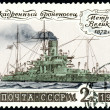 Postage stamp. squadron Battleship Petr - Stock Photo