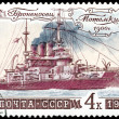 Stock Photo: Postage stamp. Battleship Potemkin