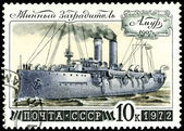 Postage stamp. Mine layer Amur — Stock Photo