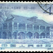 Postage stamp. Building in Chinese style — Stock Photo
