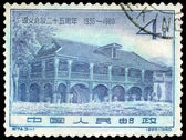 Postage stamp. Building in Chinese style — Стоковое фото