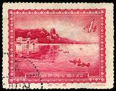 Briefmarke. landschaft und boot. — Stockfoto