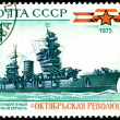 Stock Photo: Postage stamp. Battleship RussiRevol