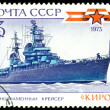 Postage stamp. Cruiser Kirov — Stock Photo