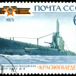 Postage stamp. Submarine Red Guard — Stock Photo