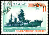 Postage stamp. Battleship Russian Revol — Stock Photo
