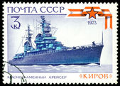 Poštovní známka. křižník kirov — Stock fotografie