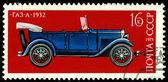 Postage stamp. Car GAZ - A - 1932 — Stock Photo