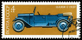 Postage stamp. Car NAMI - 1 - 1927. — Stock Photo
