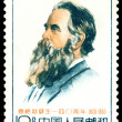 Vintage  postage stamp. Friedrich Engels. - Stock Photo