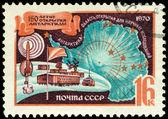 Винтаж почтовая марка. 150 лет открытия antarktidy.2. — Стоковое фото