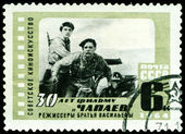 Vintage postage stamp. 30 years film CHapaev. — Stock Photo