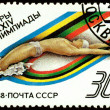 Postage stamp. Olympic games in Seou. Diving. — Stock Photo