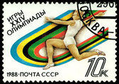 Postage stamp. Olympic games in Seoul. Broad jump. — Stock Photo