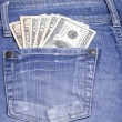 Money in the pocket — Stock Photo #2710664