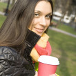 Foto Stock: Coffee Break