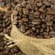 Coffee beans — Foto de stock #3069880