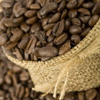 Coffee beans - Stockfoto