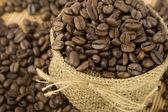 κόκκους καφέ — Φωτογραφία Αρχείου