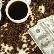 Rich coffee — Stockfoto