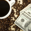 Foto Stock: Rich coffee