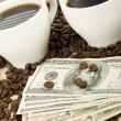 Rich coffee — Stock Photo