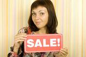 Försäljning förväntan — Stockfoto