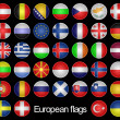 European flags. — Stock Photo