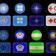Flags of unions and organizations — Stock Photo