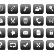 Icons — Stock Photo