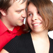 closeup portrait of a happy young couple looking at each other — Stock Photo