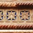 Stock Photo: Architectural ornaments