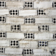 White bricks — Stock Photo #3217862