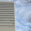 Stock Photo: High-rise office building