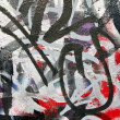 Messy graffiti — Stock Photo #3218601