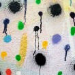 Paint dots — Foto de Stock