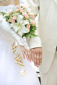 Hands of the marrying — Stock Photo