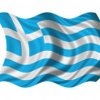 Royalty-Free Stock Photo: Flag of Greece
