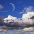 Stock Photo: Big moon in the daytime sky