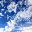 Summer blue sky with sun and clouds — Stock Photo #3591039