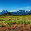 Mountain landscape, Kamchatka - Stock Photo