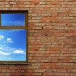 Illuminated window — Stock Photo #3249147