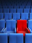 Auditorium with one exclusive seat — Stock Photo