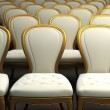 Concert hall with white seat - Stock Photo